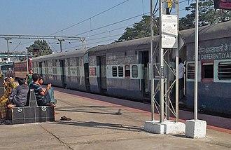 Amaravati Express - Howrah bound 18048 Amaravati Express at Vizianagaram Junction
