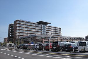 Hyogo Prefectural Awaji Medical Center.JPG