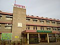 IIHR Main Building.jpg