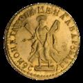 INC-1782-r Два рубля 1726 г. Екатерина I (реверс).png