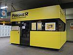 ITB2016 ADAC Postbus Service Point Travelarz.jpg