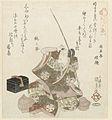 Ichikawa Danjûrô VII in de rol van Urashimatarô-Rijksmuseum RP-P-1991-580.jpeg