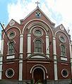 Iglesia San Jose PP.Franciscanos - panoramio.jpg