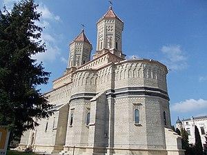 Iași - Trei Ierarhi Monastery (1639)