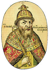 16th century   wikipedia