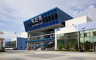 Iksan Station train station in South Korea