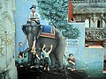 Illustrated proverb- Blind men and an elephant.jpg