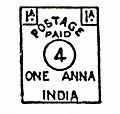 India stamp type A1.jpg