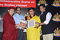 Indian Government Issues Commemorative Drukpa Stamp on 14th May 2014.JPG
