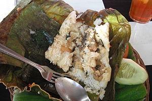Nasi bakar - Image: Inside Nasi Ayam Bakar