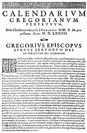 An image of the papal bull or bulletin. A machine-readable version is available at that article.