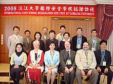 International Safe School Designation Site Visit at Tamkang University 20081117.jpg