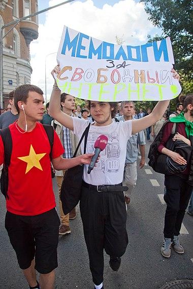 Internet freedom rally in Moscow (2017-07-23) by Dmitry Rozhkov 60.jpg