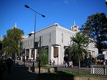 Ismaili Centre, London.JPG