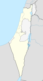 Mitzpe Ramon is located in Israel