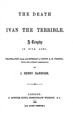 The Death of Ivan the Terrible - F.B.Kitto, London, 1869