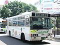 Iwatekenkotsu KC-LR333J Dendenmushi-43.jpg
