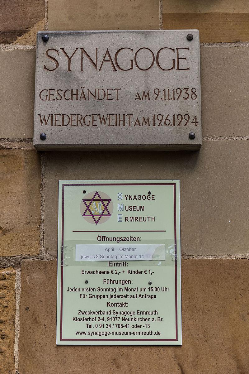 Jüdischer Friedhof Ansbach12.jpg