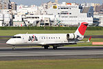 J-Air, CRJ-200, JA209J (17351589742).jpg