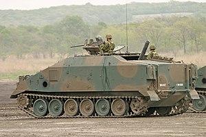 Type 96 120 mm self-propelled mortar - Type 96 120 mm self-propelled mortar