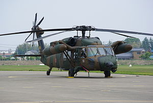 Mitsubishi H-60 - A JGSDF UH-60JA, Kasumigaura Aviation School