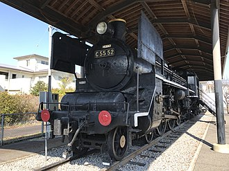 JNR Class C55 - Image: JNR Class C55 52 in front of Yoshimatsu Station 3