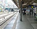 JR-Sugamo-Sta-Platform.JPG