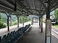 JREast-Ome-line-Mitake-station-platform.jpg