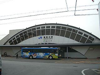 Notogawa Station Railway station in Higashiōmi, Shiga Prefecture, Japan