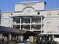 JR Kumamoto Sta. - panoramio.jpg