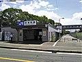 JR Sugimotocho station east entrance 20160825 1241.jpg