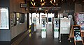 JR Tohoku-Main-Line・Karasuyama-Line Hōshakuji Station Simple Suica Gates.jpg