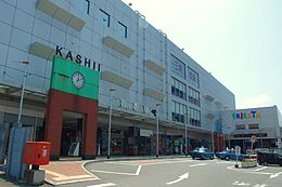 JR kashii station 2010.jpg