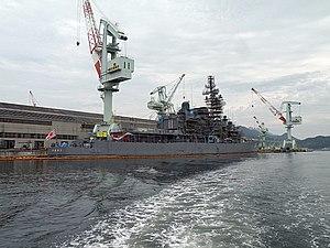 JS Mineyuki under repair at Universal Maizuru Shipyard, -18 Jul. 2009 a.jpg