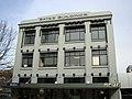 Jabbapablo - Bates Buildings.jpg
