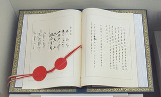 Treaty of Mutual Cooperation and Security Between the United States and Japan