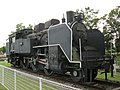Japanese-national-railways-C11-322-20110729.jpg
