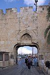 Jerusalem Dungtor BW 1