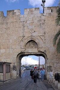 Jerusalem Dungtor BW 1.JPG