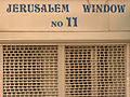 Jerusalem Window (7092890453).jpg