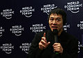 Jet Li - Annual Meeting of the New Champions Tianjin 2008.jpg