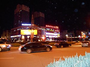 Jingbian County - Image: Jingbian Downtown Wiki