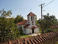 Josanica 2015 crkva 1.jpg