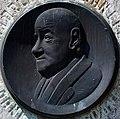 Jozef Israëlskade hoek Amsteldijk gedenksteen aan Architect van Epen (cropped).JPG