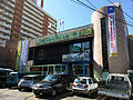 Junggyebondongjuminsenteo 20140309 123138.JPG
