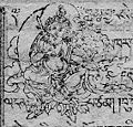 Jupiter as a Tibetan God.jpg