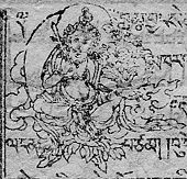 Jupiter as a Tibetan God.jpg