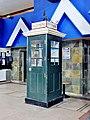 K1 Telephone Kiosk, Trinity Market, Kingston-upon-Hull Geograph-3575605-by-Bernard-Sharp.jpg
