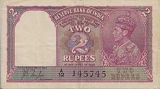 Indian 2-rupee note - Image: KGVI rupees 2 note obverse