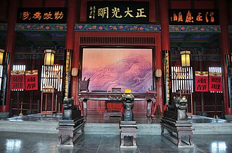 The Kaifeng Court, a tourist attraction in Kaifeng, Henan, China, displaying the three guillotines Bao Zheng had allegedly used. Kaifeng court.jpg